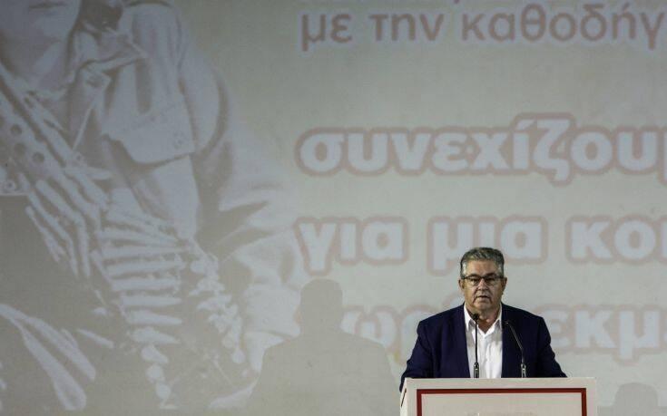 ΚΚΕ: Μέσα στο 2021 το 21ο Συνέδριο του κόμματος – Ξεκινά η προετοιμασία για τη διεξαγωγή του