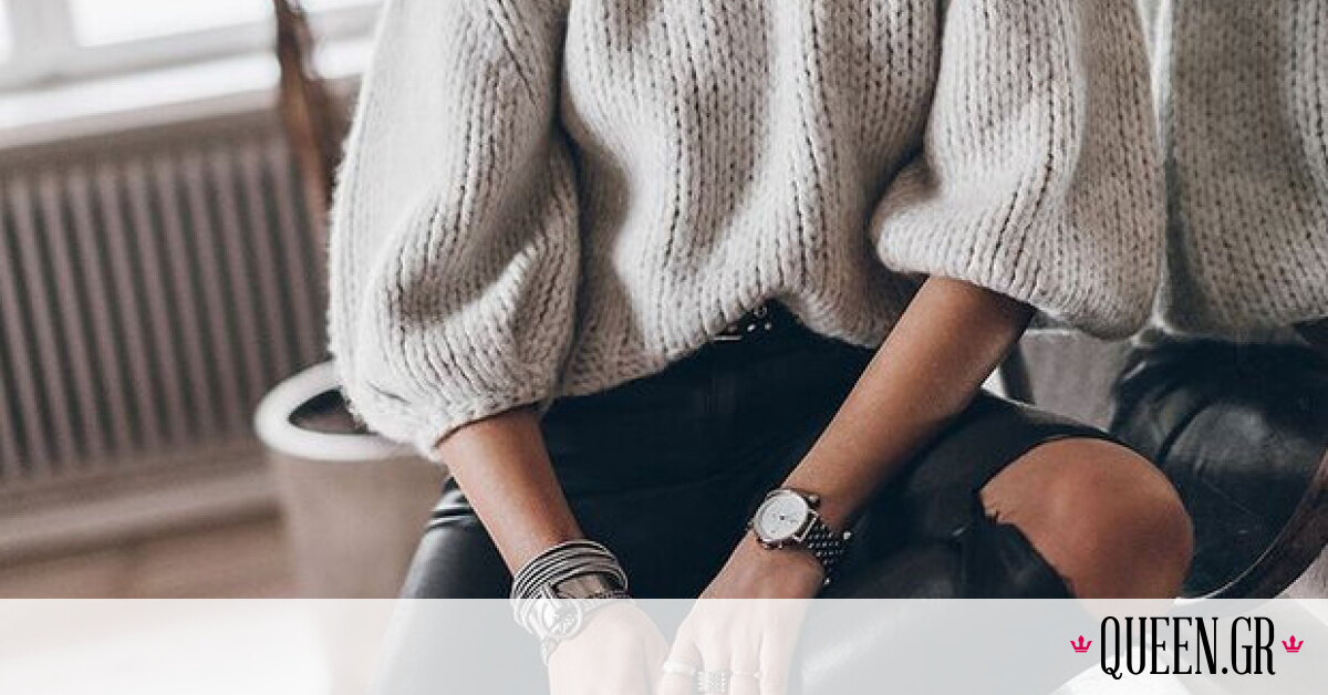 Styling tips για να φορέσεις το πουλόβερ σου με τον πιο κομψό τρόπο ακόμα και μέσα στο σπίτι (video)