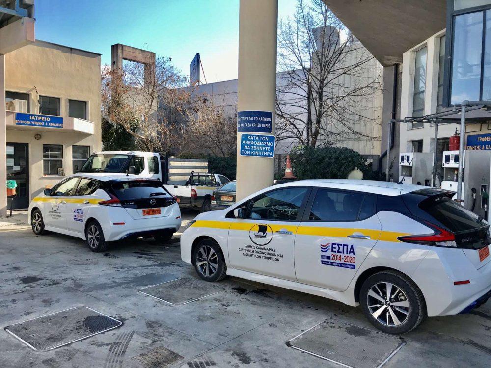 Δύο αμιγώς ηλεκτρικά Nissan LEAF ενέταξε στον στόλο του ο Δήμος Καλαμαριάς