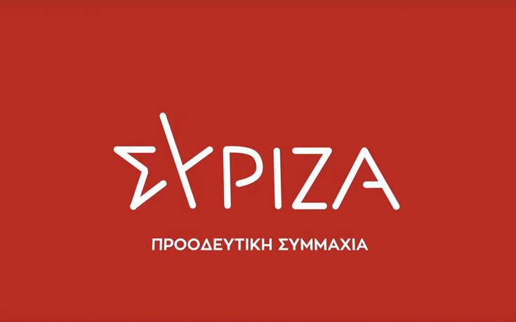 ΣΥΡΙΖΑ: Η χώρα χρειάζεται μια κυβέρνηση με υψηλό δείκτη αποφασιστικότητας και κοινωνικής ευαισθησίας