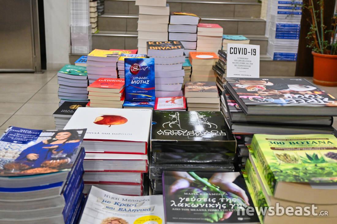 Ποια βιβλία διαβάζουν οι Έλληνες