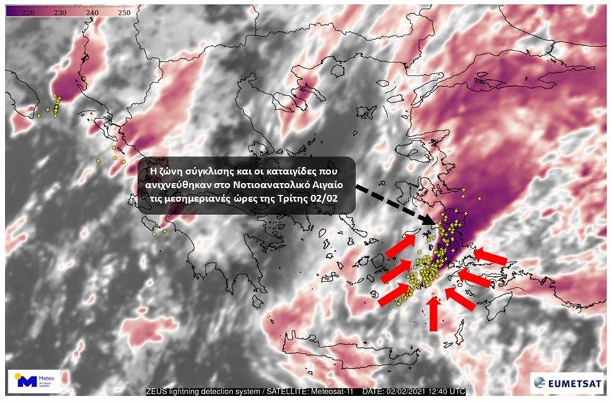 Καιρός: Βροχές και καταιγίδες στο Ανατολικό Αιγαίο και τα Δωδεκάνησα