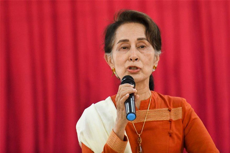 Πραξικόπημα στη Μιανμάρ: Η Αούνγκ Σαν Σου Κι και το πολυτάραχο πεπρωμένο της Βιρμανίας