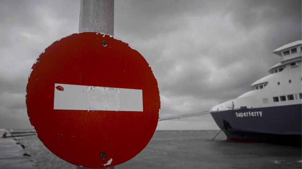 Κακοκαιρία «Μήδεια»: Προβλήματα στις ακτοπλοϊκές συγκοινωνίες