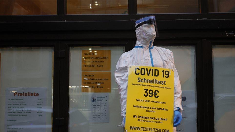 Κορωνοϊός – Γερμανία: Ξεπέρασαν τους 60.000 οι νεκροί εξαιτίας της Covid-19