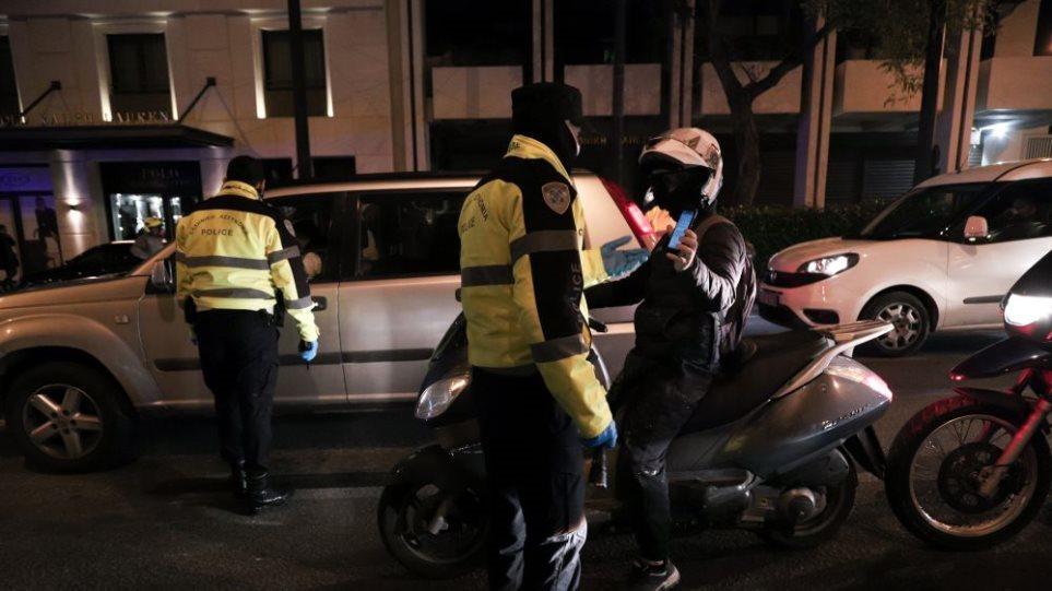 Θεσσαλονίκη: Ποινή φυλάκισης στον γαμπρό για το γλέντι αρραβώνων εν μέσω κορωνοϊού