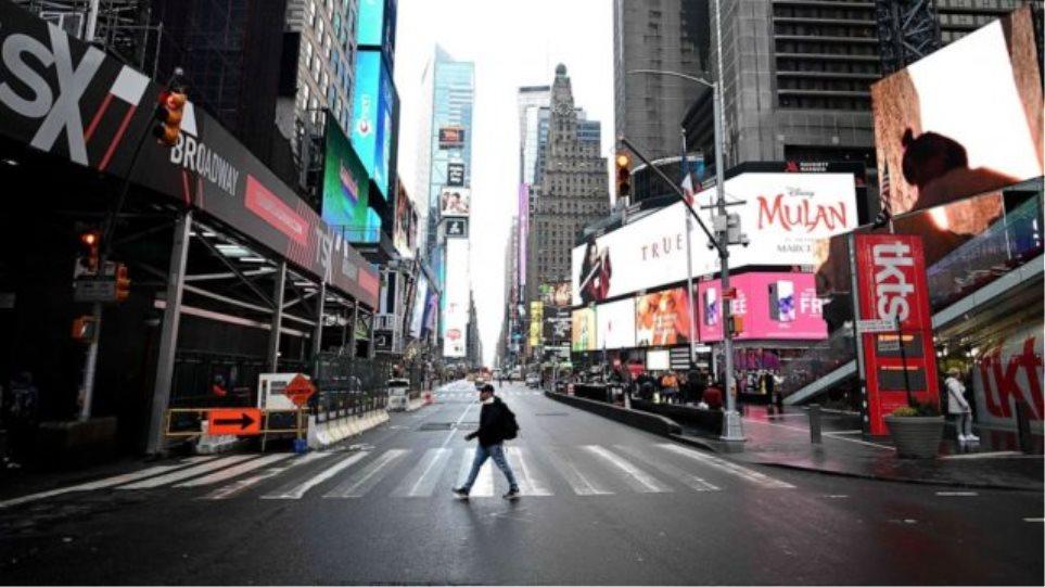 Μεταλλάξεις κορωνοϊού: Μία νέα παραλλαγή εξαπλώνεται, συνεχώς, στη Νέα Υόρκη