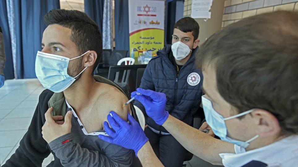 Κορωνοϊός: Το Ισραήλ έφτασε στο 50% στον εμβολιασμό του πληθυσμού