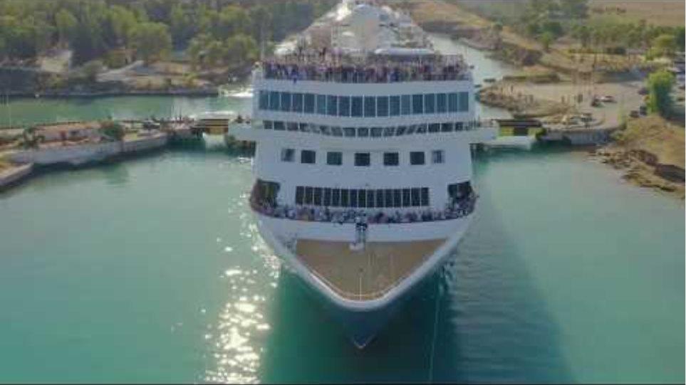 Το εντυπωσιακό κρουαζιερόπλοιο «Braemer» θα ξαναπεράσει από τον Ισθμό της Κορίνθου το 2022