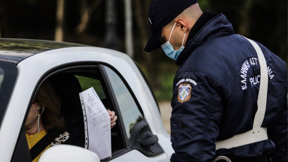 Lockdown: Πρόστιμα άνω των 45 εκατ. ευρώ από 1η Νοεμβρίου