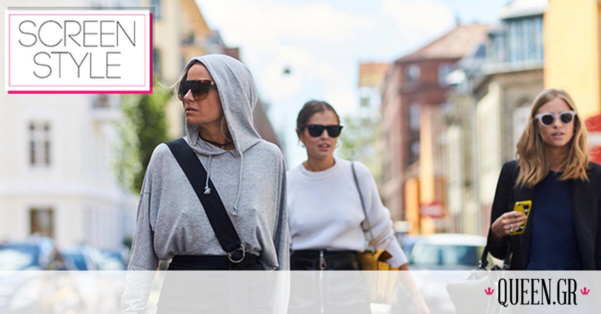 Screen Style: Δέκα συνδυασμοί ρούχων που θα σε δείχνουν πάντα κομψή στο Zoom