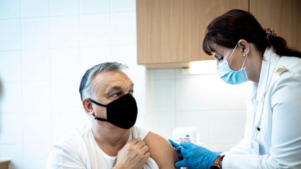 Κορωνοϊός – Ουγγαρία: Εμβολιάστηκε με το κινεζικό σκεύασμα της Sinopharm ο Ορμπάν