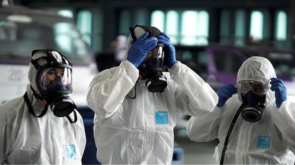 Ολλανδία: Ξεπέρασαν το ένα εκατομμύριο τα επιβεβαιωμένα κρούσματα κορωνοϊού
