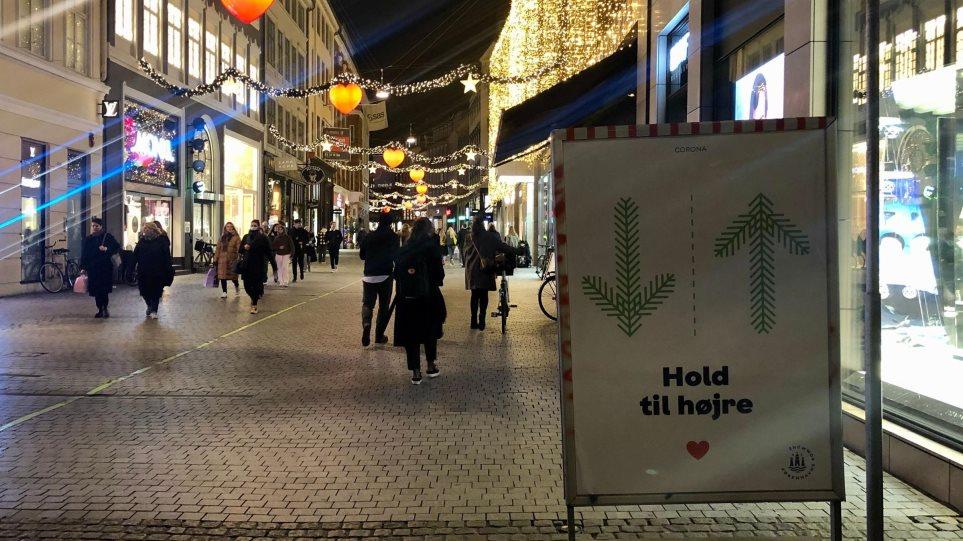 Κορωνοϊός – Δανία: Οκτώ συλλήψεις στην Κοπεγχάγη σε διαδηλώσεις κατά της πανδημίας