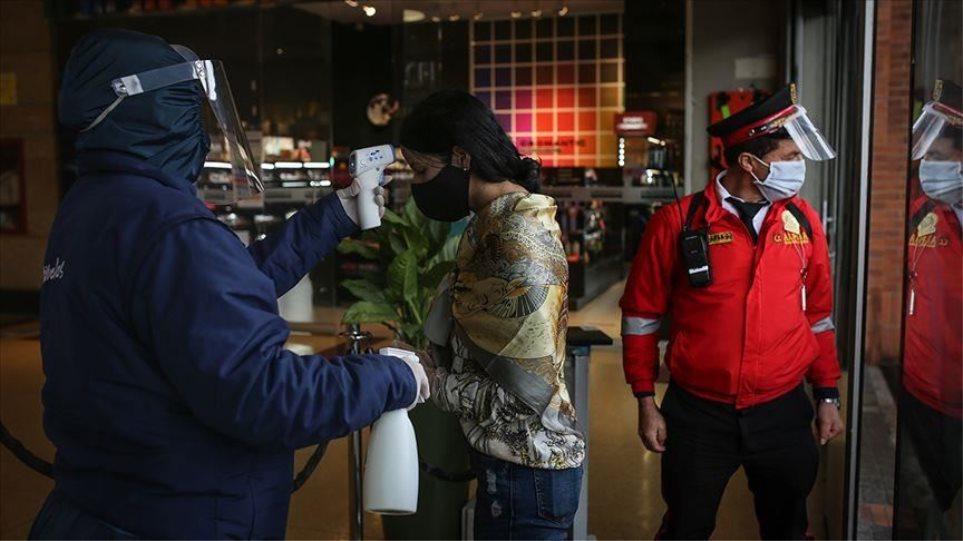 Στη «δίνη» του κορωνοϊού το Μεξικό – 857 θάνατοι μέσα σε 24 ώρες