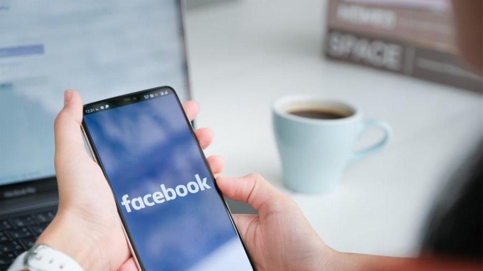 Αυστραλία: Με χορηγία 1 δισεκ. δολαρίων στα ΜΜΕ το Facebook δείχνει τη… μεταμέλειά του