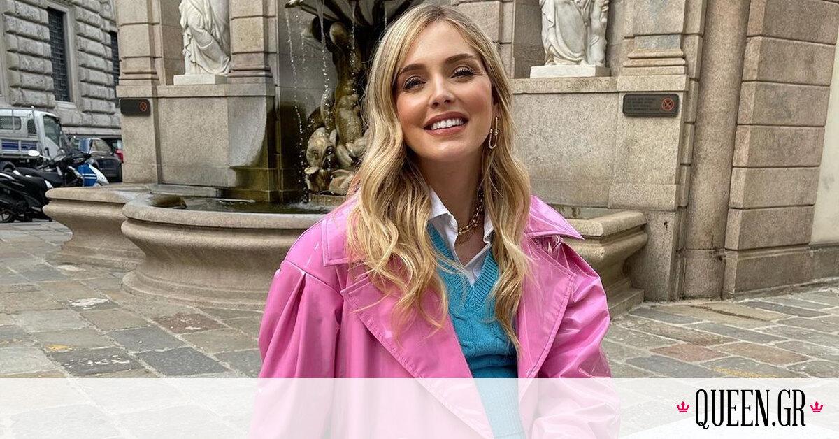 Η πρώτη eyewear συλλογή της Chiara Ferragni σχεδιάστηκε για κάθε outfit
