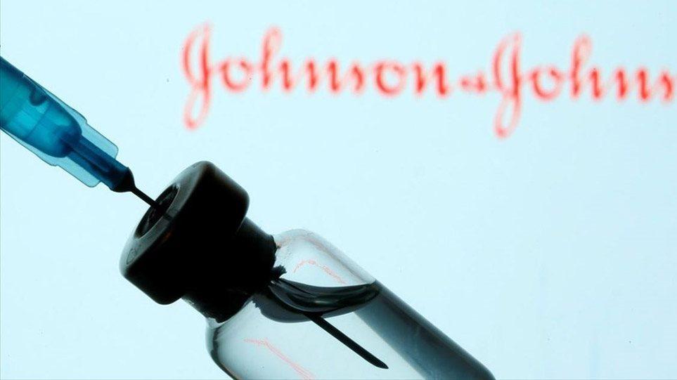 Αρχές Μαρτίου η έγκριση του εμβολίου της Johnson & Johnson στην Ευρώπη