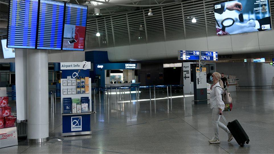 Επανέρχονται οι πτήσεις με την Καταλονία