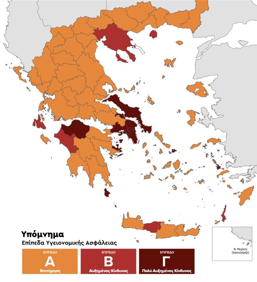 Αυτός είναι ο νέος επιδημιολογικός χάρτης – Ποιες περιοχές μπαίνουν σε «βαθύ κόκκινο»