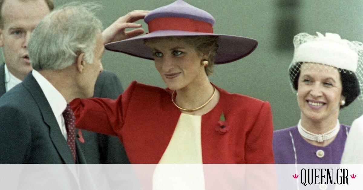 Το «μυστικό» της πριγκίπισσας Diana για να δείχνει πάντα πιο ψηλή