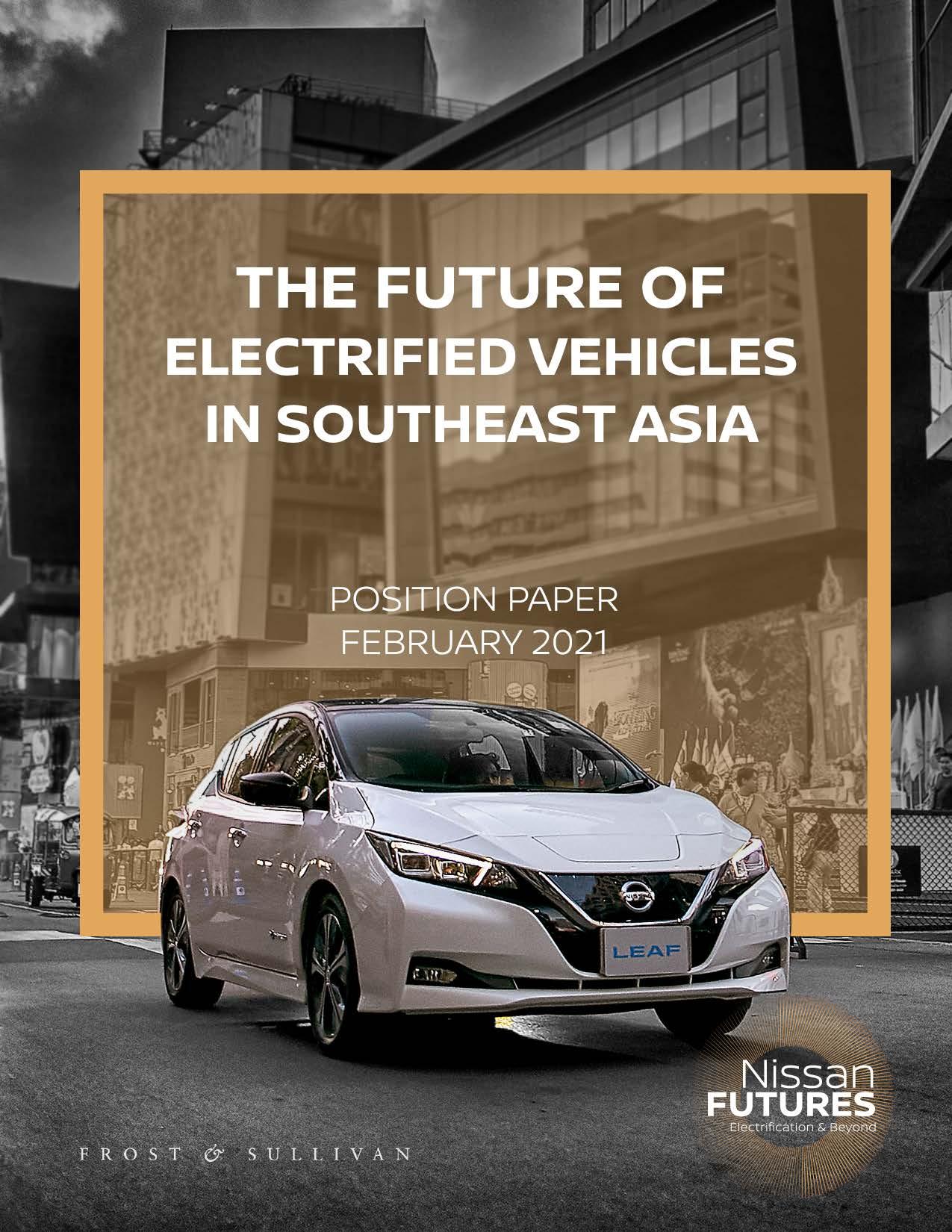 Έρευνα της Nissan για την ηλεκτρική κινητικότητα στην Νοτιοανατολική Ασία