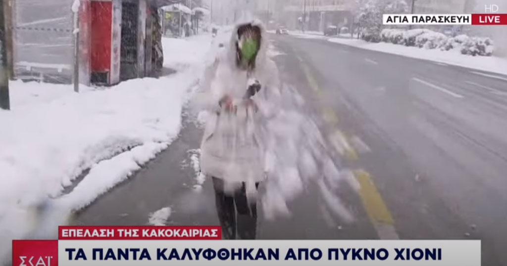 Νεαροί πέταξαν χιονόμπαλα στο πρόσωπο ρεπόρτερ του ΣΚΑΪ σε ζωντανή σύνδεση
