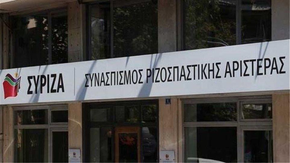 ΣΥΡΙΖΑ: Με επίσημη ανακοίνωση υπέρ Κουφοντίνα