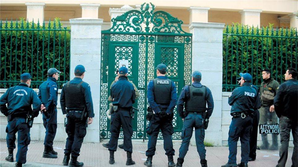 Πανεπιστημιακή Αστυνομία: Προσλαμβάνονται 1.300 ειδικοί φρουροί χωρίς όπλα  – Τι περιλαμβάνει το ΦΕΚ