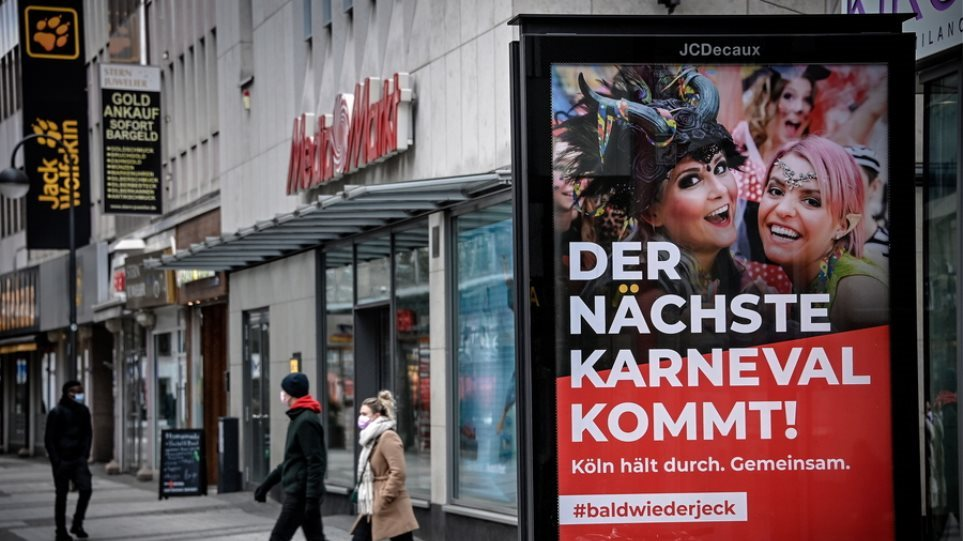 Κορωνοϊός – Γερμανία: 415 θάνατοι εξαιτίας της Covid-19 σε 24 ώρες