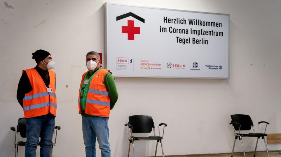 Κορωνοϊός – Γερμανία: Σχεδόν 11.900 κρούσματα σε 24 ώρες
