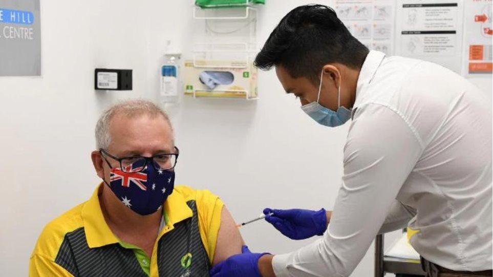 Αυστραλία: Εμβολιάστηκε κατά του κορωνοϊού ο πρωθυπουργός Σκοτ Μόρισον