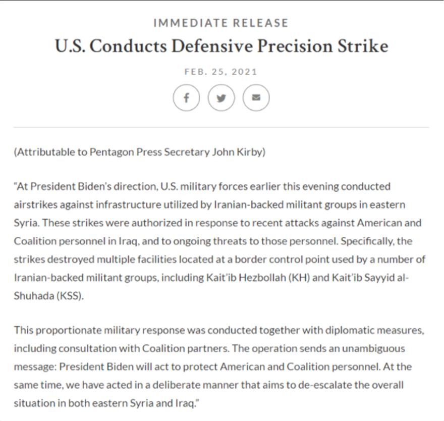 ΗΠΑ: Έπληξαν από αέρος θέση παραστρατιωτικών στη Συρία-Επιβεβαιώνει το Πεντάγωνο