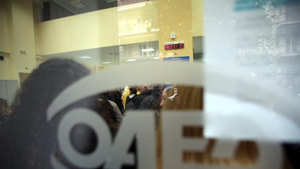 ΟΑΕΔ: Πότε λήγουν οι αιτήσεις των επιχειρήσεων για τις 7.000 επιδοτούμενες θέσεις εργασίας