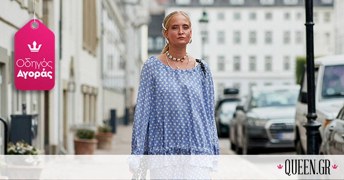Οδηγός Αγοράς: 15 φαρδιά φορέματα που είναι και πολύ άνετα και πολύ κομψά