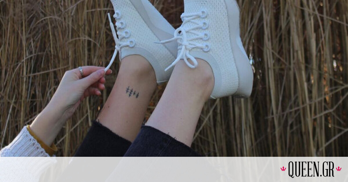 Δέκα βιώσιμα brands παπουτσιών που αξίζουν την προσοχή σου
