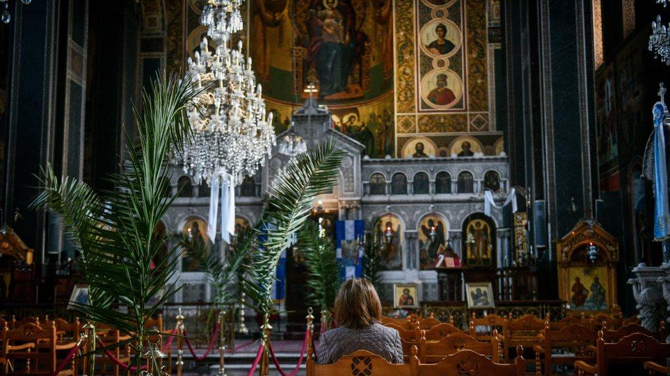 Πώς θα λειτουργήσουν την Κυριακή της Ορθοδοξίας οι εκκλησίες – Όλα τα νέα μέτρα