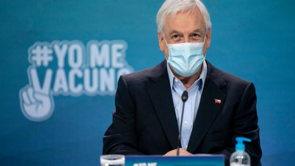 Χιλή: Aναβολή των εκλογών για την ανάδειξη Συντακτικής Συνέλευσης εξαιτίας της έξαρσης της πανδημίας