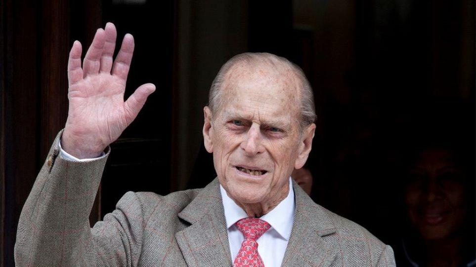 Κορωνοϊός – Βρετανία: Σε διαφορετικό νοσοκομείο μεταφέρθηκε ο πρίγκιπας Φίλιππος