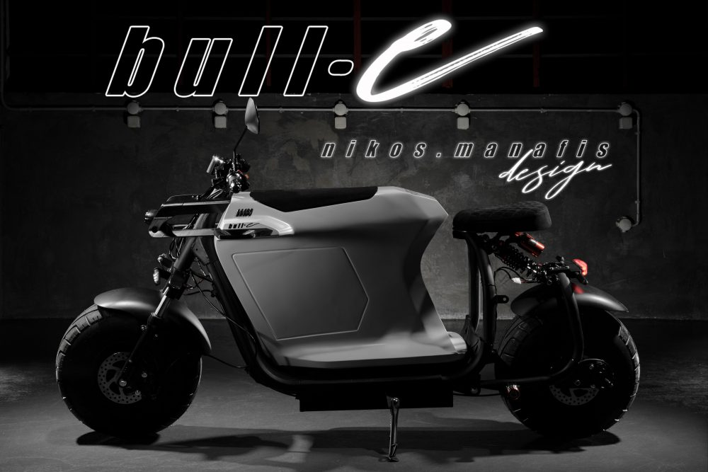 Bull-e custom electric scooter by Nikos Manafis