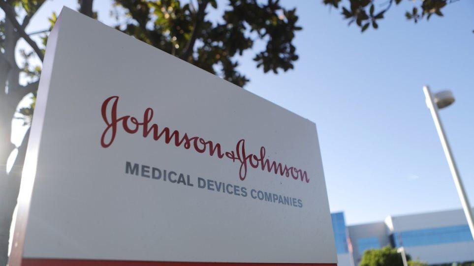 ΗΠΑ: Η Johnson & Johnson θα διανείμει 11 εκατομμύρια δόσεις την ερχόμενη εβδομάδα