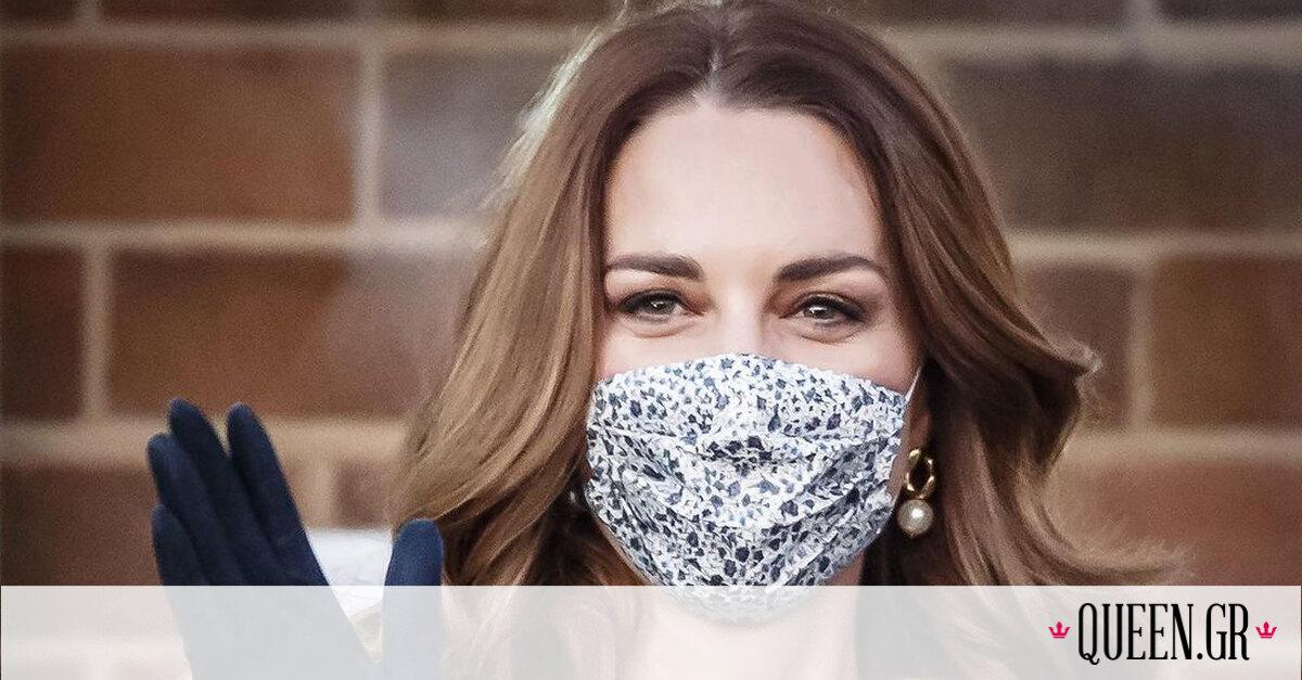 Τα υπέροχα σκουλαρίκια της Kate Middleton κοστίζουν μόλις 20 ευρώ