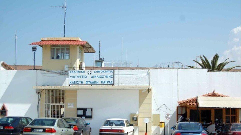 Πάτρα – Φυλακές Αγίου Στεφάνου: Αποφυλακίζονται κρατούμενοι που βρέθηκαν θετικοί στον κορωνοϊό