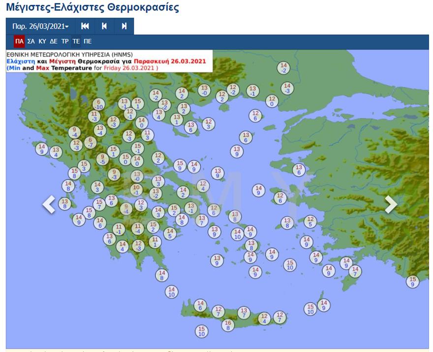Καιρός: Χωρίς βροχές και με άνοδο της θερμοκρασίας  – Δείτε αναλυτικούς χάρτες