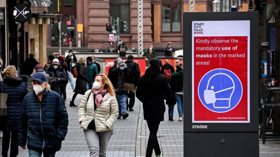 Κορωνοϊός: Πάνω από 9.500 τα κρούσματα που καταγράφηκαν στη Γερμανία τις τελευταίες 24 ώρες