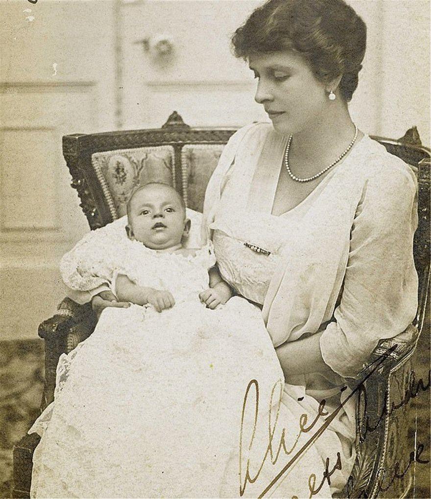 Πρίγκιπας Φίλιππος: Δείτε το πιστοποιητικό γέννησής του, γραμμένο στον καθαρεύουσα
