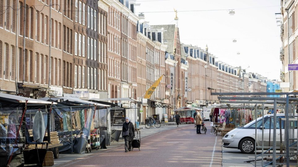 Κορωνοϊός – Ολλανδία: Πιθανή η παράταση του lockdown –  Ανησυχία από την αύξηση των κρουσμάτων