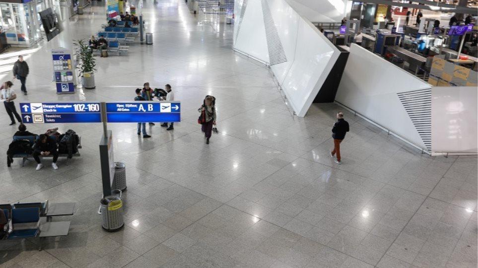 Υπηρεσία Πολιτικής Αεροπορίας: Τέλος στην επταήμερη καραντίνα κατά την είσοδο στη χώρα γι' αυτούς τους ταξιδιώτες