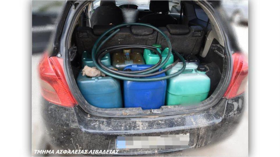 Λιβαδειά: Άδειαζαν συστηματικά τα ρεζερβουάρ μηχανημάτων σε λατομείο