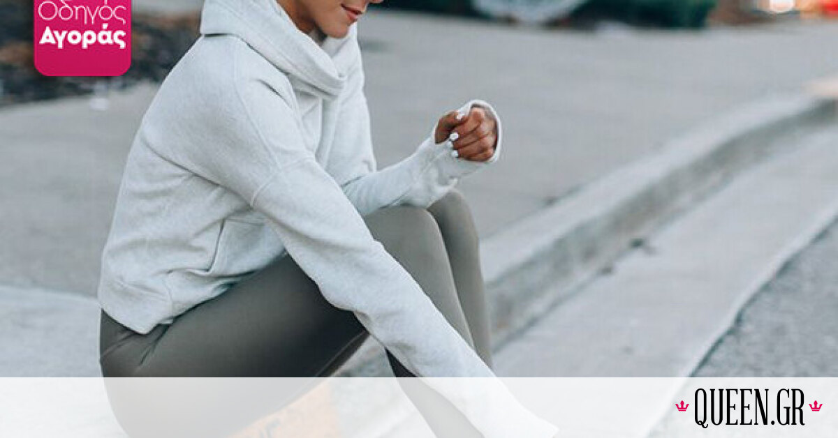 Οδηγός Αγοράς: 10 αθλητικά ρούχα για να γuμνάζεσαι με στυλ και την άνοιξη